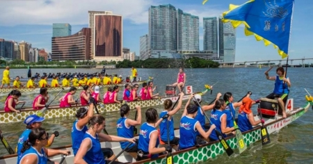 2020 澳門國際龍舟賽 Macao International Dragon Boat Races