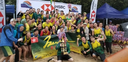 2020 Lamma 500 Intl Dragon Boat Festival - Team Registration NOW