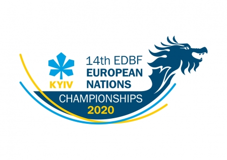 14TH EDBF EUROPEAN NATIONS DRAGON BOAT CHAMPIONSHIPS 2020