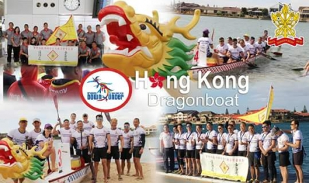 港島西區消防龍舟隊 HKFS Dragon Boat Team (H Command / West Division)