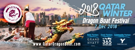 2018 卡塔爾冬季龍舟節 QATAR WINTER DRAGON BOAT FESTIVAL