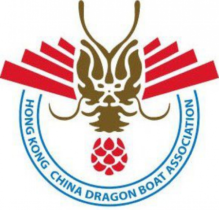 學校及少年制服團體龍舟訓練計劃 2016 School & Youth Uniformed Groups Dragon Boat Training Scheme