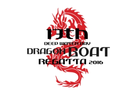 17th Deep Water Bay Regatta Results are Online now!