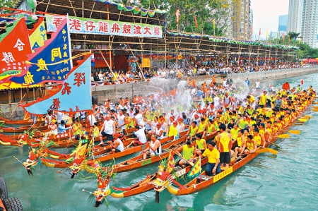 Hong Kong Dragon Boat Race   香港仔大龍舟競賽, June 20, 2015