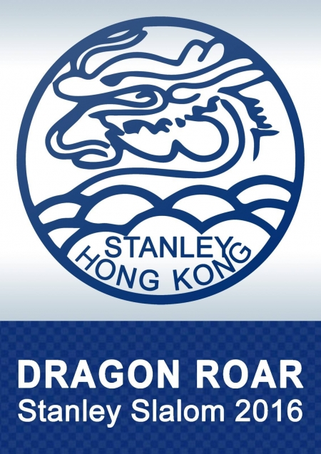 """Dragon Roar"" Stanley DB Slalom 2016 赤柱龍舟障礙賽"