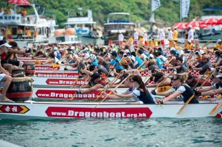 永明金融赤柱龍舟錦標賽 Stanley International Dragon Boat Championships 2020