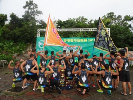 2020 香港龍舟超級賽 Hong Kong Dragon Boat Premier Race - 30/8/2020