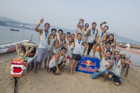 2015 Red Bull Dragon Roar 嘅精華片段! (Highlights)