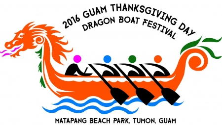 第一屆 關島龍舟賽 2016 Guam Thanksgiving Day Dragon Boat Festival