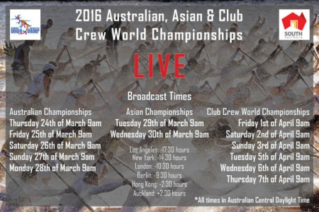 23/3 - 4/7 現場直播 DRAGONS DOWN UNDER EVENTS 2016