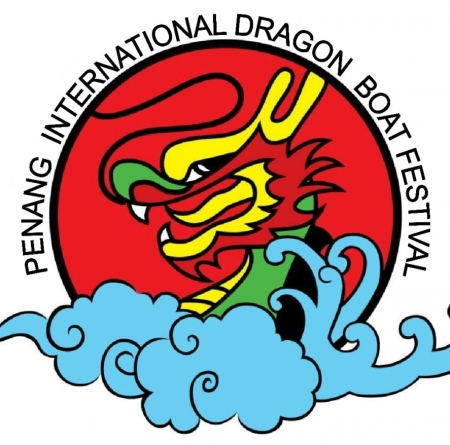檳城國際龍舟邀請賽 PENANG INTERNATIONAL DRAGON BOAT FESTIVAL 2018