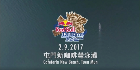 2017 Red Bull Dragon Roar - 2nd Sept 2017