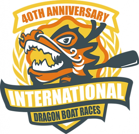建行(亞洲)香港國際龍舟邀請賽 2016 現正接受報名