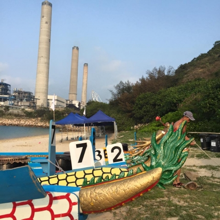 The EU Dragon Boat Cup  第1屆國際歐盟龍舟杯