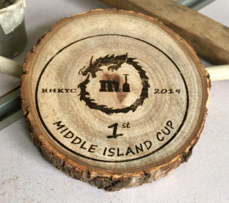 MIDDLE ISLAND CUP - DISTANCE DRAGON BOAT RACE (RESULTS)