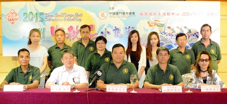 2015澳門中秋盃小龍賽 Macau Small Dragon Boat Mid-Autumn Festival Cup