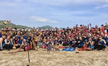 2019 梅窩龍舟公開賽 Mui Wo Dragon Boat Race Open - 成績公佈 RESULTS