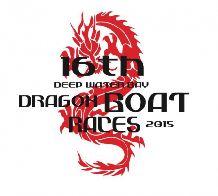 The 16th Deep Water Bay Dragon Boat Regatta 2015 - Results