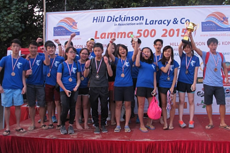 Lamma 500 International Dragon Boat Festival