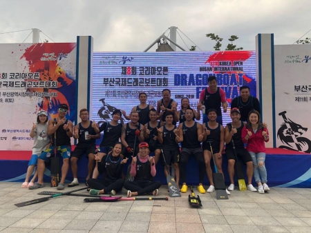 9th Korea Open Busan International Dragon Boat Festival