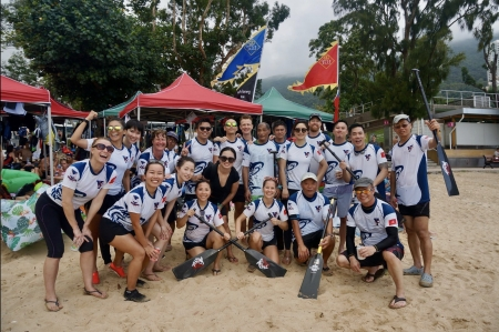 The 21st Deep Water Bay Dragon Boat Regatta 2020