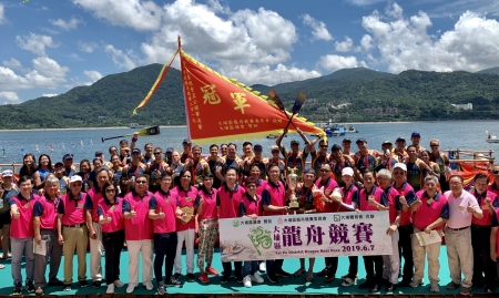 2020年大埔區龍舟競賽 Tai Po District Dragon Boat Race - 停辦 Cancelled