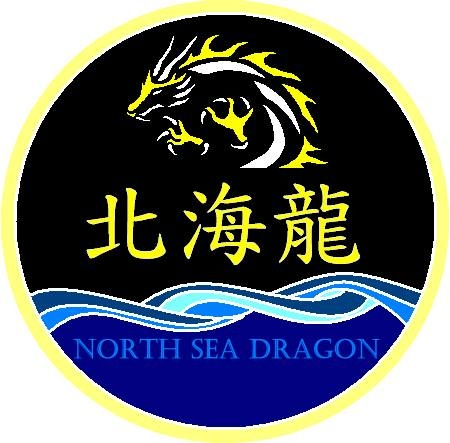 北海龍 North Sea Dragon