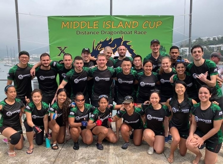 2020 香港遊艇會燙波洲盃 MIDDLE ISLAND CUP - DISTANCE DRAGON BOAT RACE