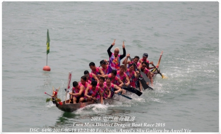 屯門龍舟競渡比賽 2019 Tuen Mun District Dragon Boat Race