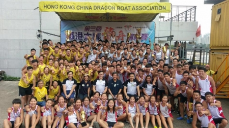 第四屆香港大專龍舟錦標賽 The 4th Inter-University Dragon Boat Championships