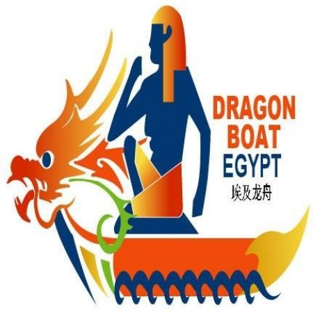 1st Chinese New Year Dragon Boat Carnival -  Cairo 2018