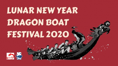 Melbourne Lunar New Year Dragon Boat Festival 2020(春節龍舟賽)