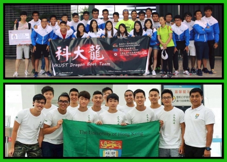 2017世界名校龍舟大賽 World University Dragon Boat Invitational Race ​- 22 to 26 June
