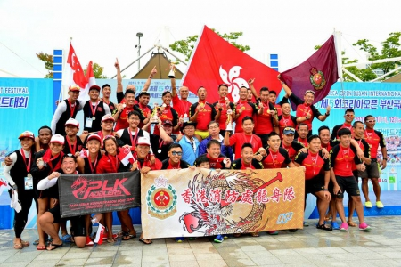 第六屆釜山國際龍舟節 6th Korea Open Busan International Dragon Boat Festival