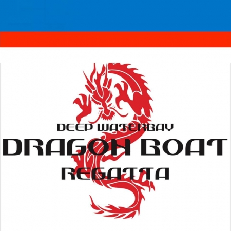 2020 VRC Deepwater Bay Dragon Boat Regatta - Cancelled